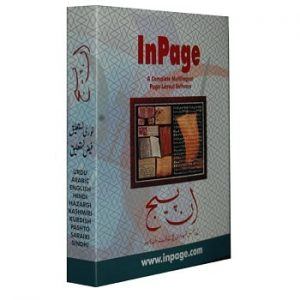 Inpage Urdu Professional 2012 Full Setup Free Download
