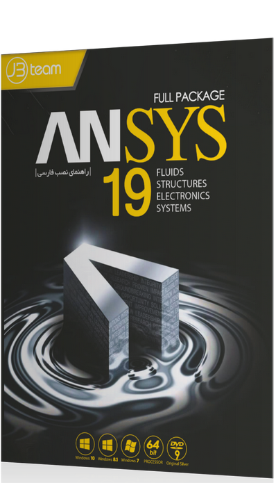 ANSYS 19 Latest Full Version Solidsquad Crack Free Download